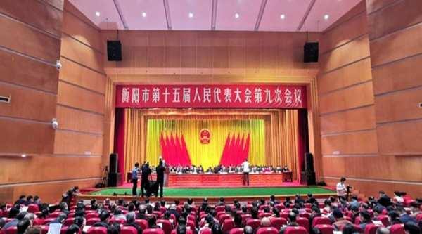 """《衡阳市政府工作报告》里的民生""""红包""""来咯"""