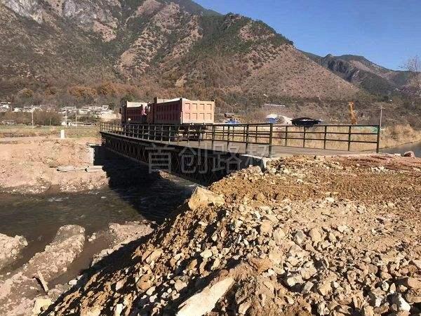 中国水利水电十四局滇中引水石鼓水源工程