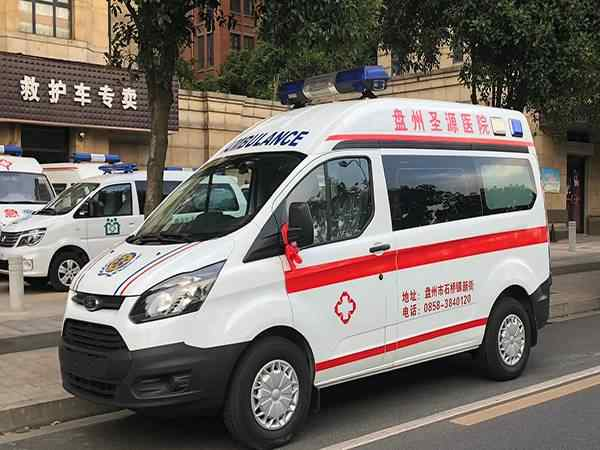 (自动挡)福特新全顺V362短轴中顶汽油转运型救护车