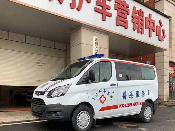 福特新全顺V362短轴低顶转运型救护车