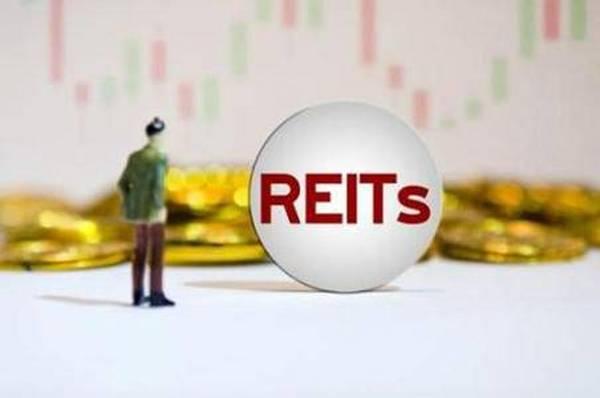 「解读」公募REITs七大配套文件正式发布