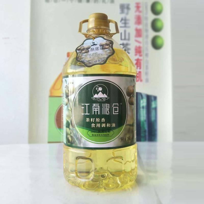 茶籽原香食用調和油