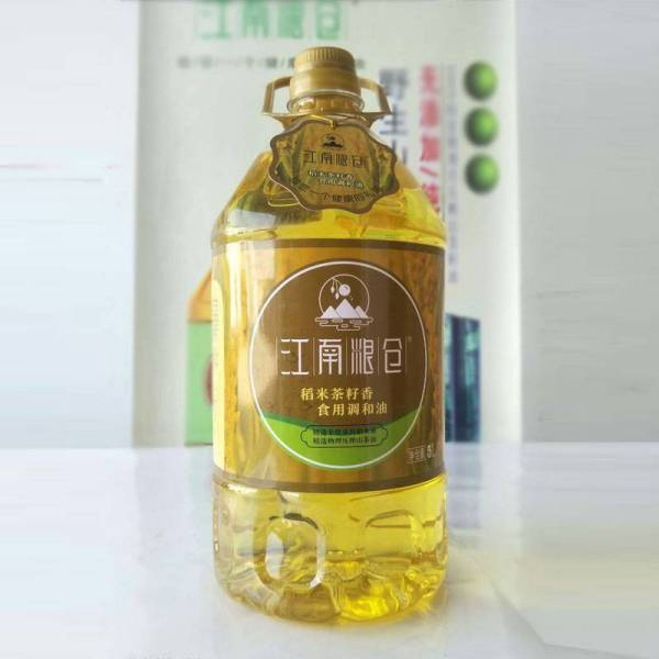 稻米菜籽油
