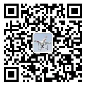 长沙云客达无人机科技有限公司