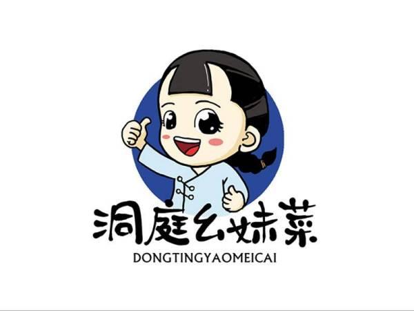 热烈祝贺洞庭幺妹菜网站正式上线!