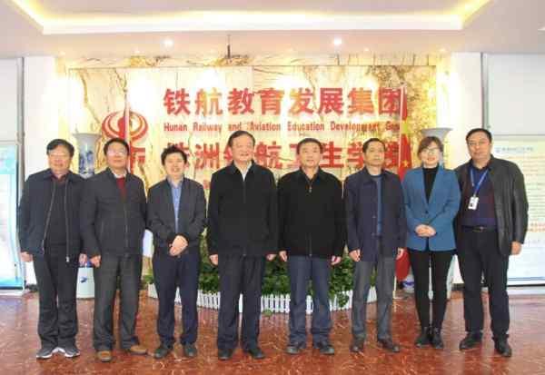 湖南省民办教育协会领导莅临我校指导工作