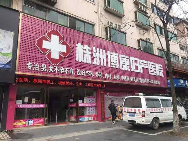 医院找不到家属签字,女子或性命不保,救还是不救?