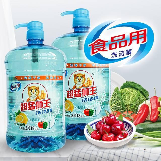 超猛狮王 食品用 柠檬清香洗洁精 2.018kgX1瓶