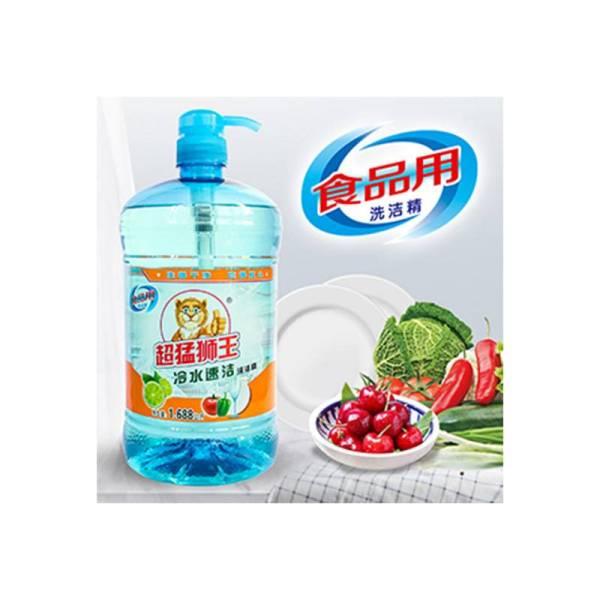 超猛狮王 食品用 冷水速洁洗洁精  1.688kg瓶