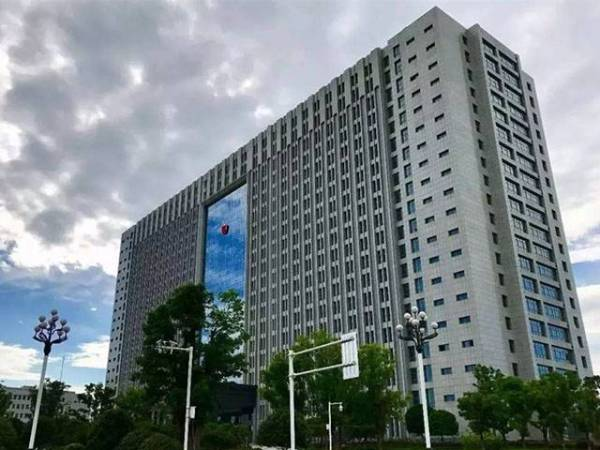 邵阳市北塔区人民检察院