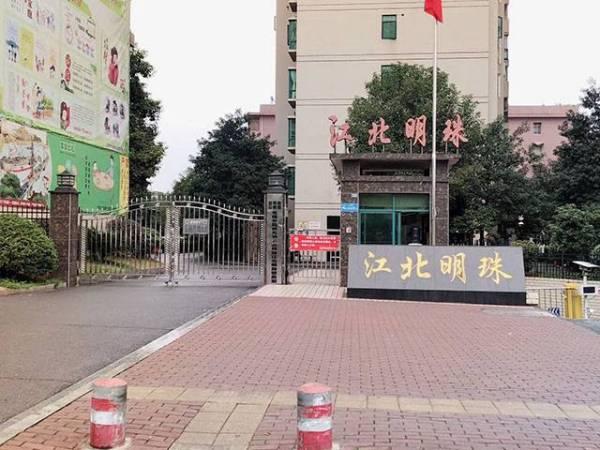 邵阳市江北明珠小区