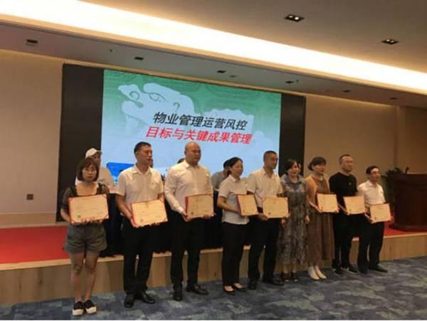 湖南省房地产业协会源于表彰2020年度湖南省物业管理先进个人的决定。