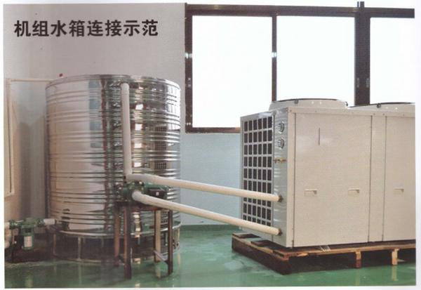 機組水箱連接