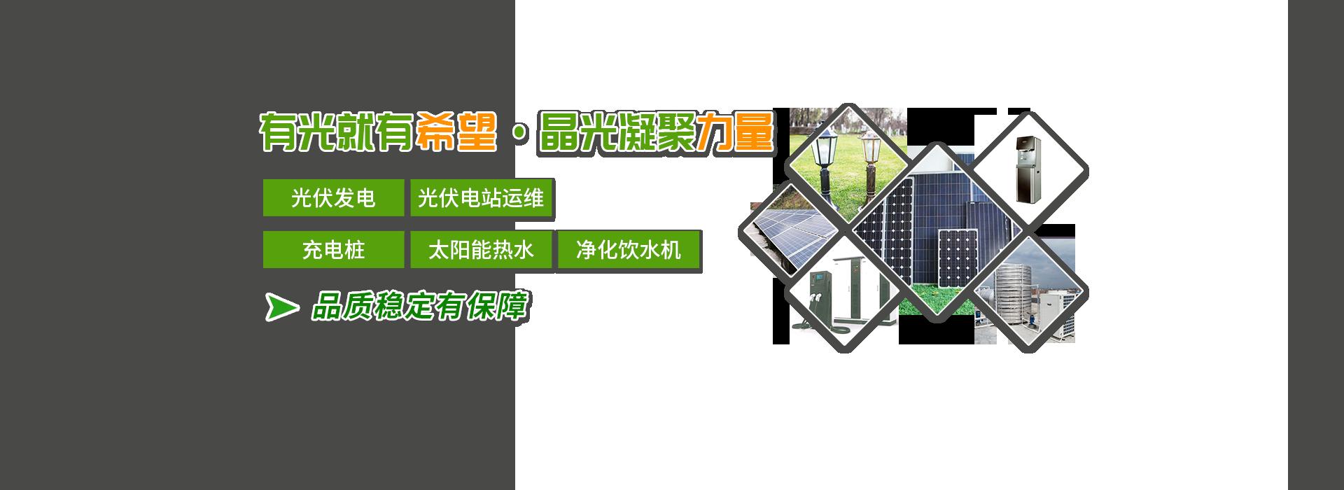 網站banner1