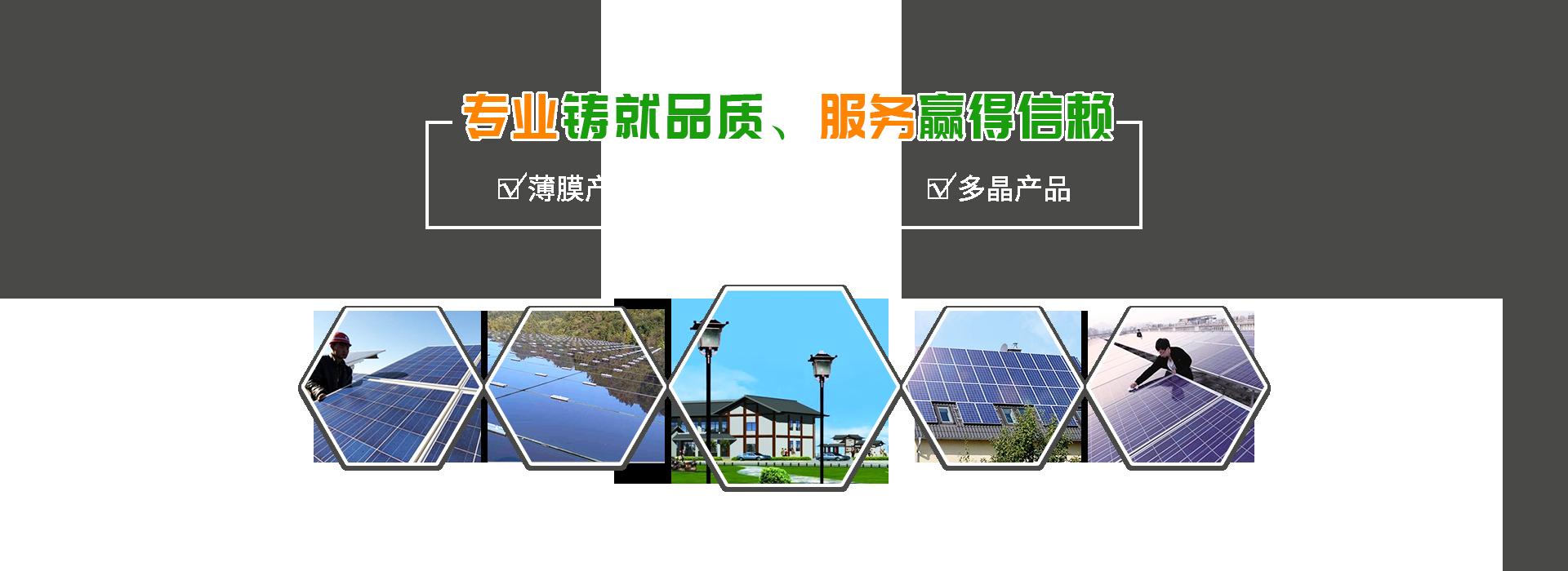 網站banner