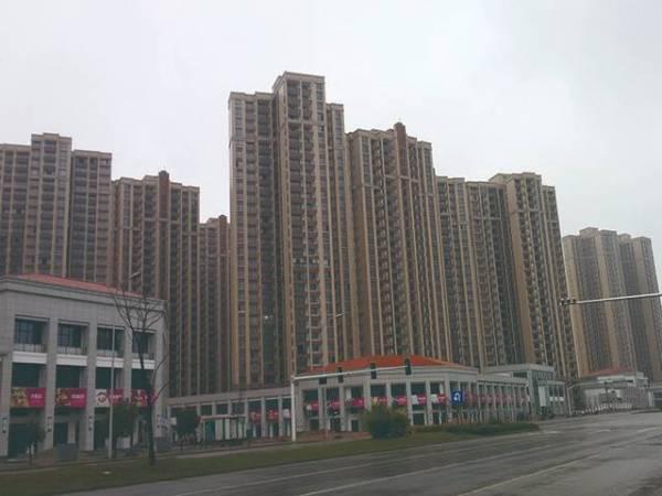 省委公務員小區