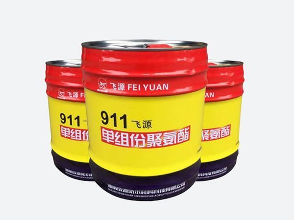 单组份聚氨酯