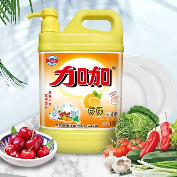1.38kg柠檬洗洁精(食品用)