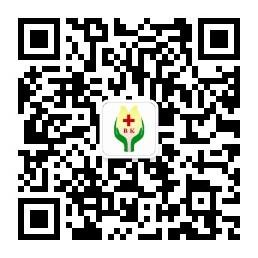 株洲博康妇产医院