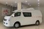 福田 G7 面包式疫苗双排座冷藏车