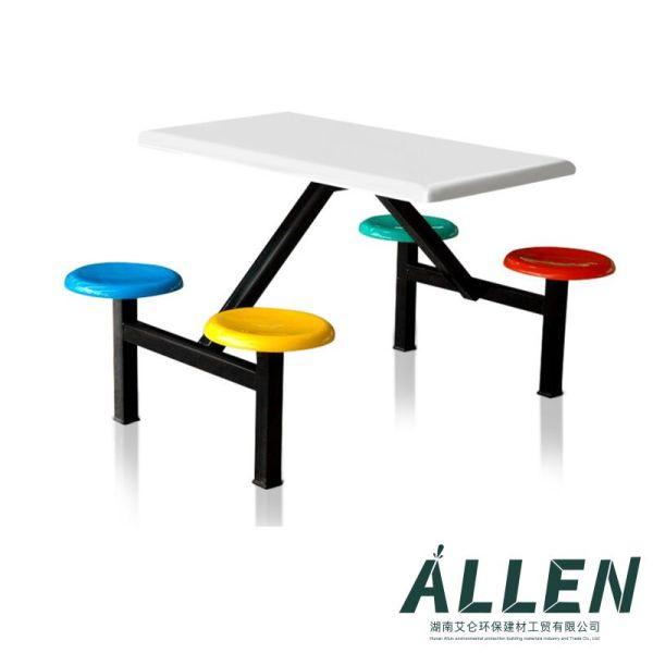 玻璃钢4人圆凳餐桌椅
