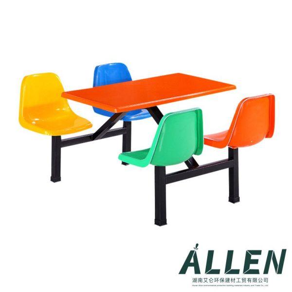 玻璃钢4人靠背餐桌椅