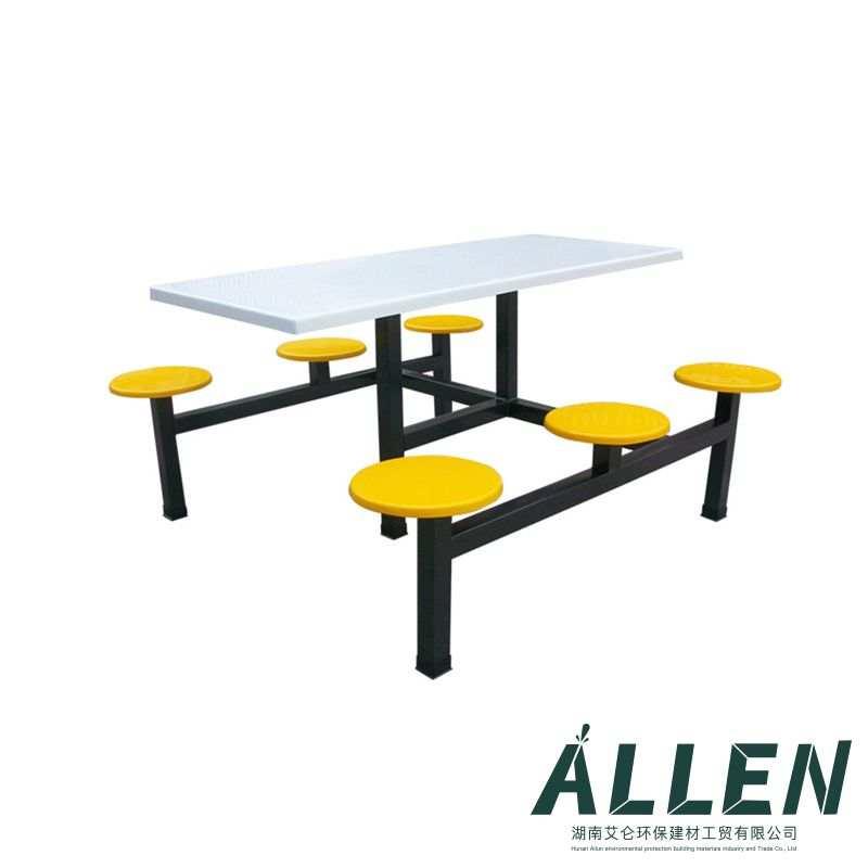 玻璃钢6人圆凳餐桌椅
