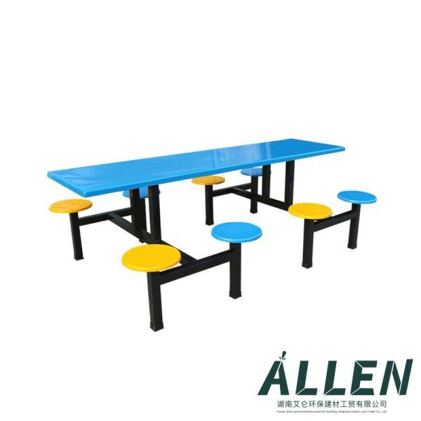 玻璃钢8人圆凳餐桌椅
