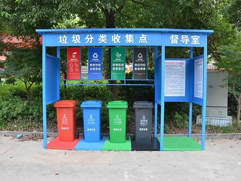 带督导室垃圾桶分类亭