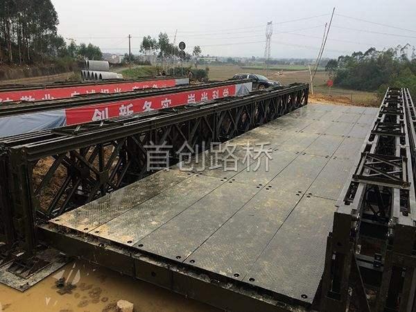 湖南新开工益常高速、新新高速两条高速公路,总投资超450亿元