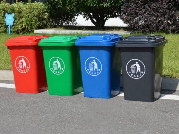30升塑料垃圾桶