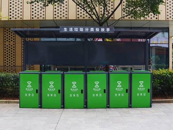 六分類垃圾分類亭