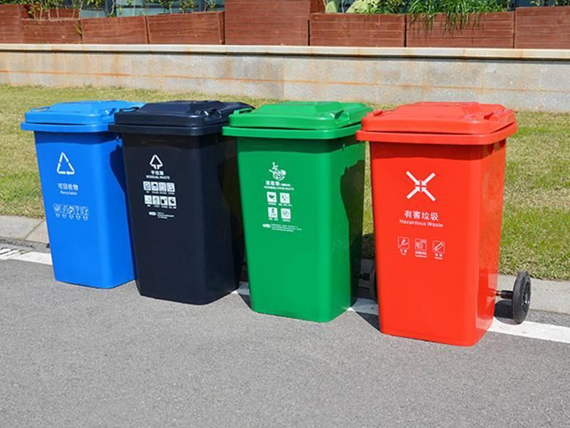 100升塑料垃圾桶