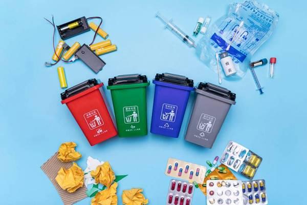 新国标垃圾分类标准参考