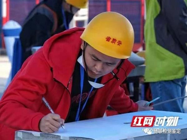 """由""""工""""变""""匠"""" 湖南稳步推进百万建筑工人转型升""""技"""""""