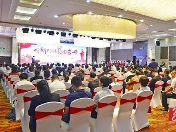Peng Bisheng won Innovation and Entrepreneurship Award in Yuhu District