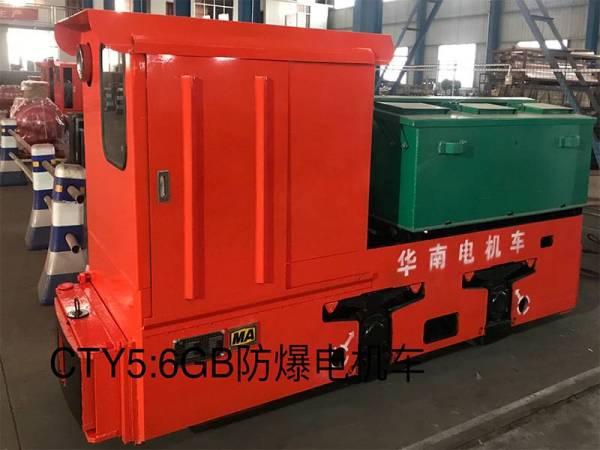 湘潭华南电机车有限公司技术优势说明
