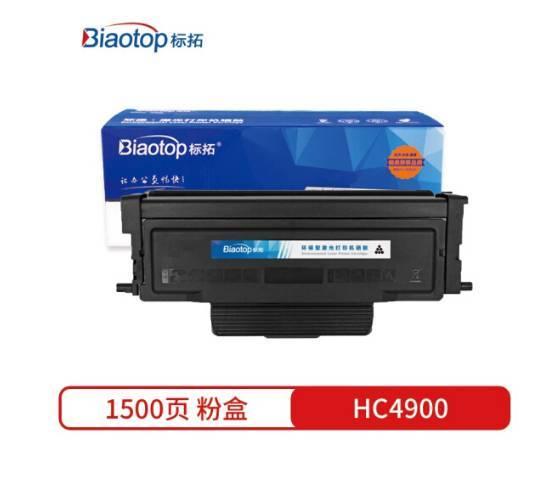 標拓 (Biaotop) HC4900 粉盒適用于華訊方舟 HM1440/HM1441