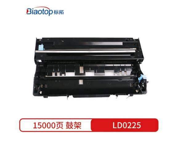 標拓 (Biaotop) LD0225 硒鼓架適用聯想LJ2312/LJ2412/LJ8212/LJ6012/LJ6112/LJ6212/LJ2500/M620
