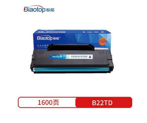 標拓 (Biaotop) B22TD易加粉硒鼓適用于Sharp AR-B2201P/B2202P/B2201X/B2202X/B2201W/AR100TD