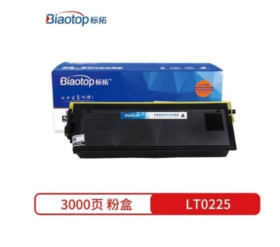 標拓 (Biaotop) LT0225 粉盒適用聯想LJ2312/LJ2412/LJ8212/LJ6012/LJ6112/LJ6212/LJ2500/M6200