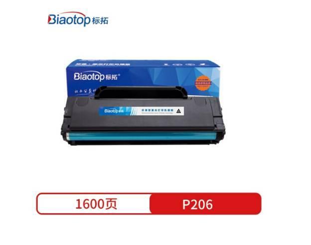 標拓 (Biaotop) IUP P206易加粉硒鼓適用于Konica Minolta bizhub 2202MF/2282MF
