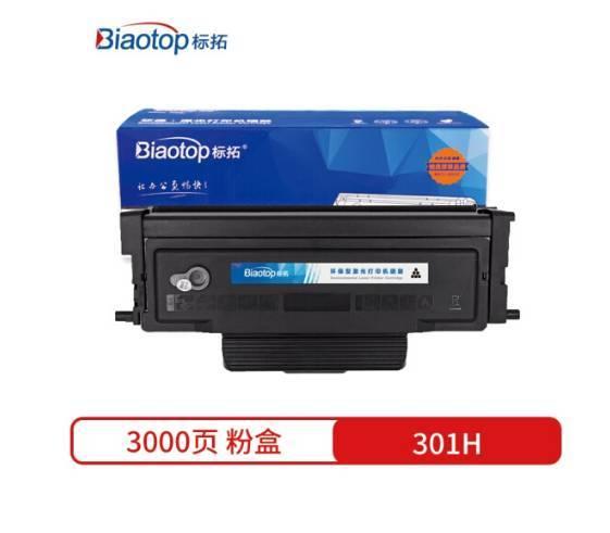 標拓 (Biaotop) 301H 粉盒 適用于長城Great Wall A260PN/C260PN