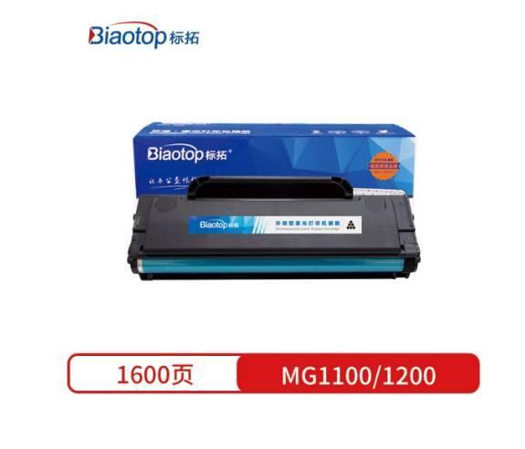 標拓 (Biaotop) MG1100/1200易加粉硒鼓適用于晨光ADG99095/99096/AEQ96777/AEQ96778(MG-1300)