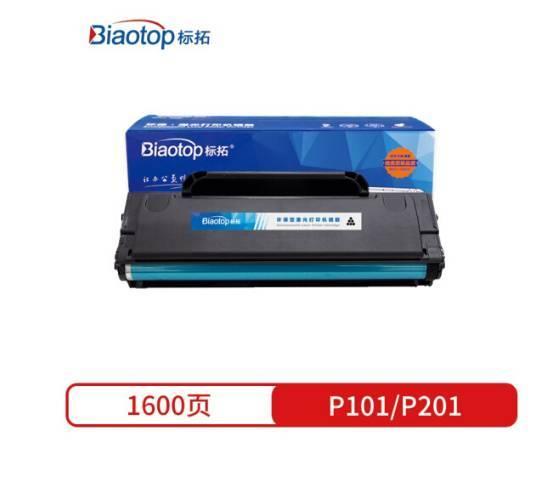 標拓 (Biaotop) IUP P101/P201易加粉硒鼓適用于Konica Minolta 2280MF/2200P