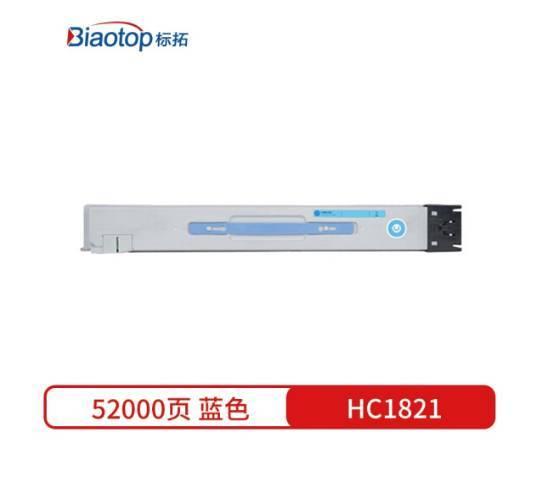 標拓 (Biaotop) HC1820 四色 粉盒適用于華訊方舟 HM1720/HM1721/HM1722