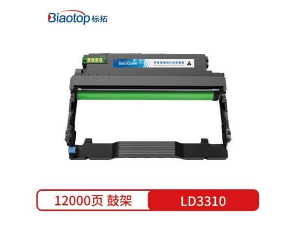 標拓 (Biaotop) LD3310 硒鼓架 適用于聯想Lenove G331DN
