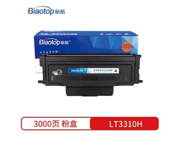 標拓 (Biaotop) LT3310H 粉盒 適用于聯想Lenove G331DN