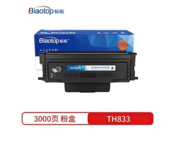 標拓 (Biaotop) TH833 粉盒 適用于富可視 InFocus FP-1833ND/FM-2833ND