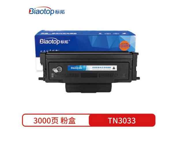 標拓 (Biaotop) TN3033 粉盒 適用映普生(愛勝品)ICSP YPS-1133DNW/3133DNW/4133DN